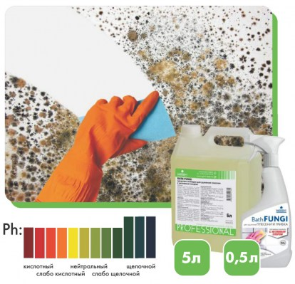 prosept-bath-fungi-1l-ph